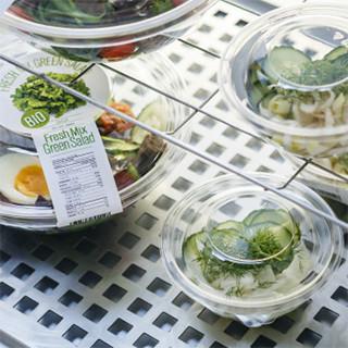 Saladiers en carton et plastique - PKG FOOD